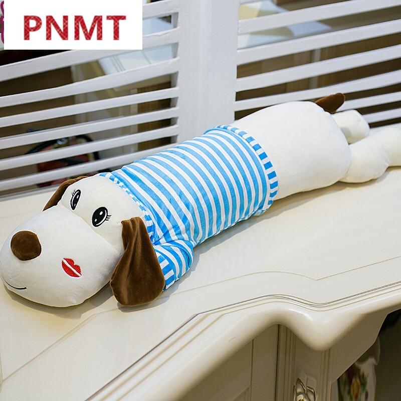 PNMT萌妹子抱着睡觉的娃娃软体毛绒玩具长条