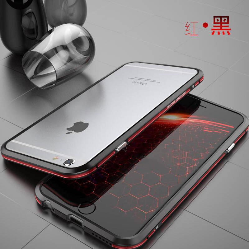 iphone66/s手机壳金属边框苹果苹果66/splus防摔双色亮剑保护套苹果6