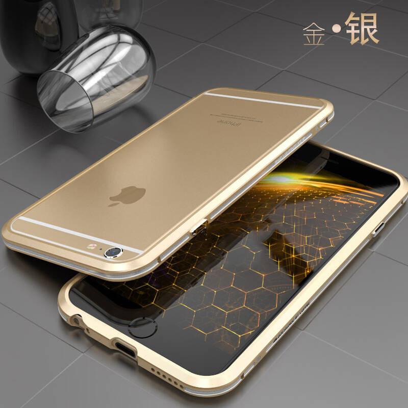 iphone66/s手机壳金属边框苹果苹果66/splus防摔双色亮剑保护套苹果6s