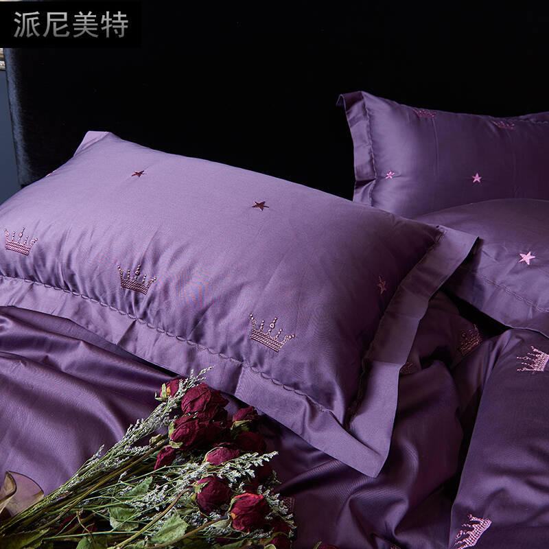 pnmt刺绣欧式60支长绒棉贡缎纯棉四件套全棉被套床单紫色床上用品紫色