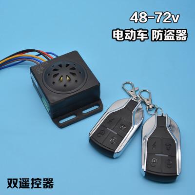 电动车三轮车电瓶车遥控钥匙锁智能防盗器报警器48v60v64v72v通用48