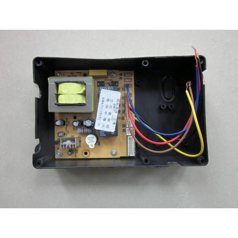 超人花欧意杂牌抽油烟机配件感应开关控制板电脑板三速七线六键高清实