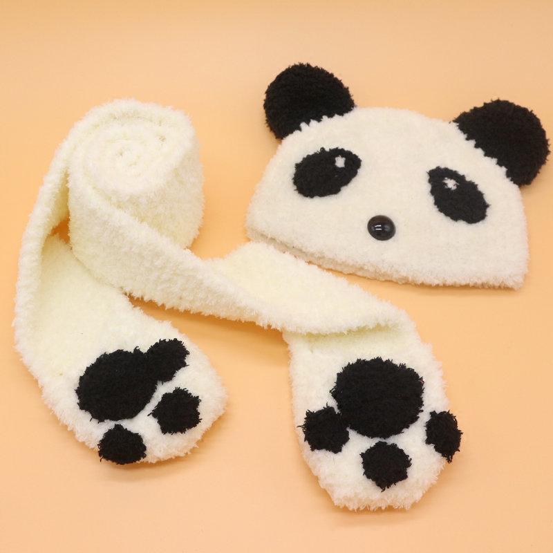 110新款宝宝毛线婴儿帽子材料包手工diy钩针毛线卡通鞋子围巾线珊瑚