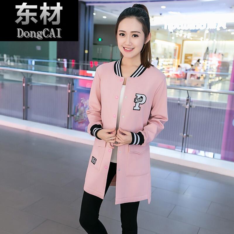 2017新款初中生少女秋装中学生卫衣女14-16岁初中优美图片