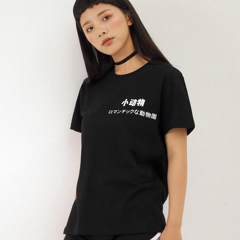 小动物管理员chic情侣装爱情趣味秋装t恤女创意黑白短袖上衣 2xl 小