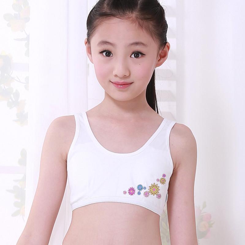 902新款女童内衣小背心中学生发育期文胸少女儿童吊带抹胸9-12岁女孩图片