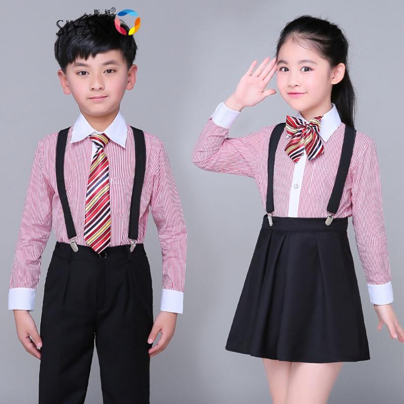 斯妍男童女童表演套装校服六一儿童幼儿园小学生背带裤大合唱演出服装