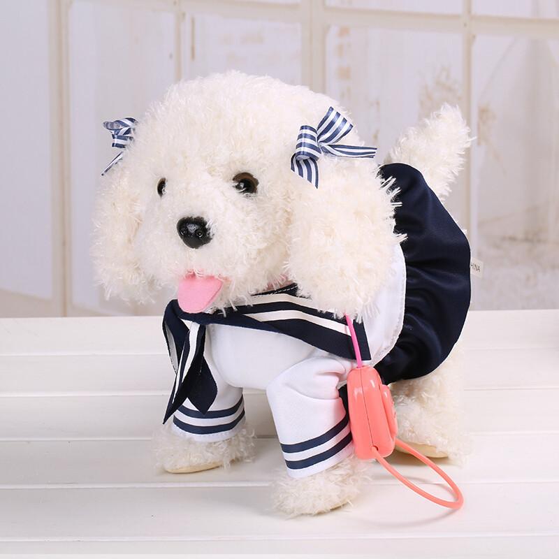 笛娜思儿童电子宠物电动玩具狗牵绳小狗毛绒仿真泰迪女宝宝男孩子礼物