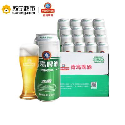 青岛啤酒 冰醇8度500ml*24罐啤