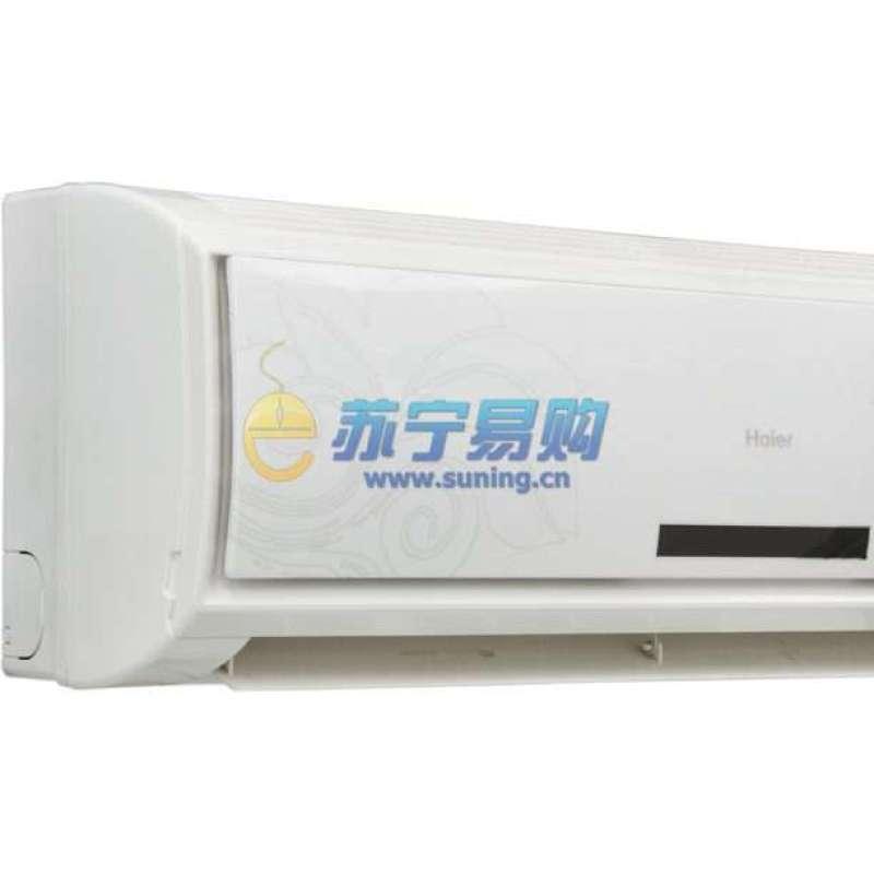 海尔空调kfr-28gw/ca(dbpf)(珠光白新图案)
