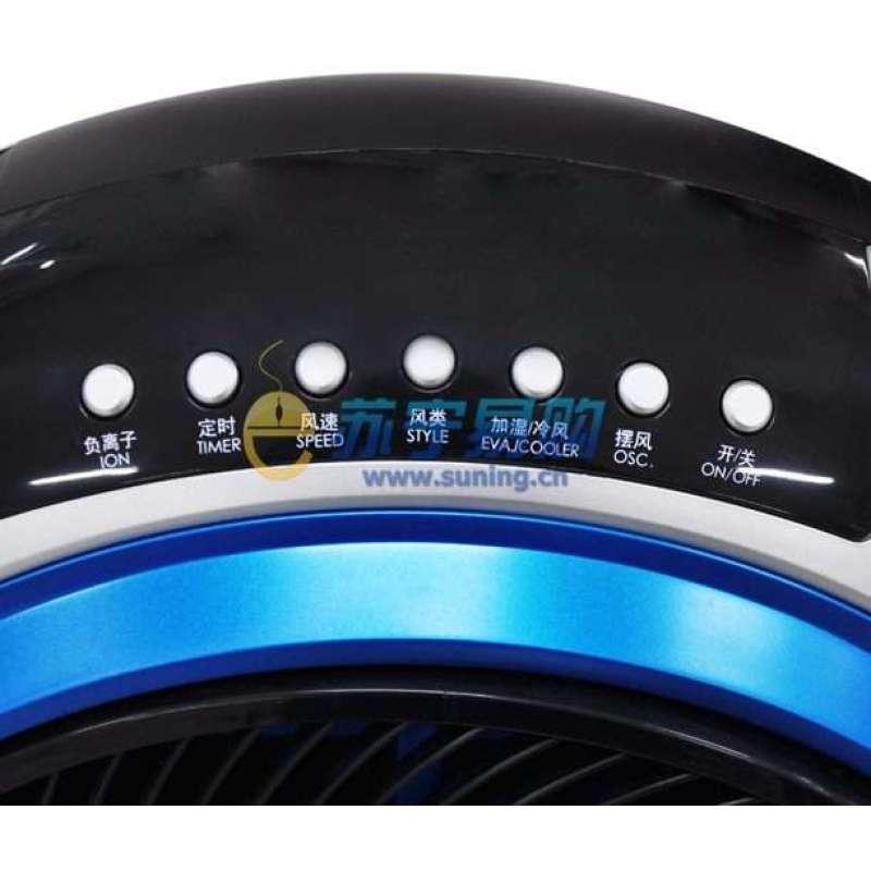 美的蒸发式冷风扇ac200-q