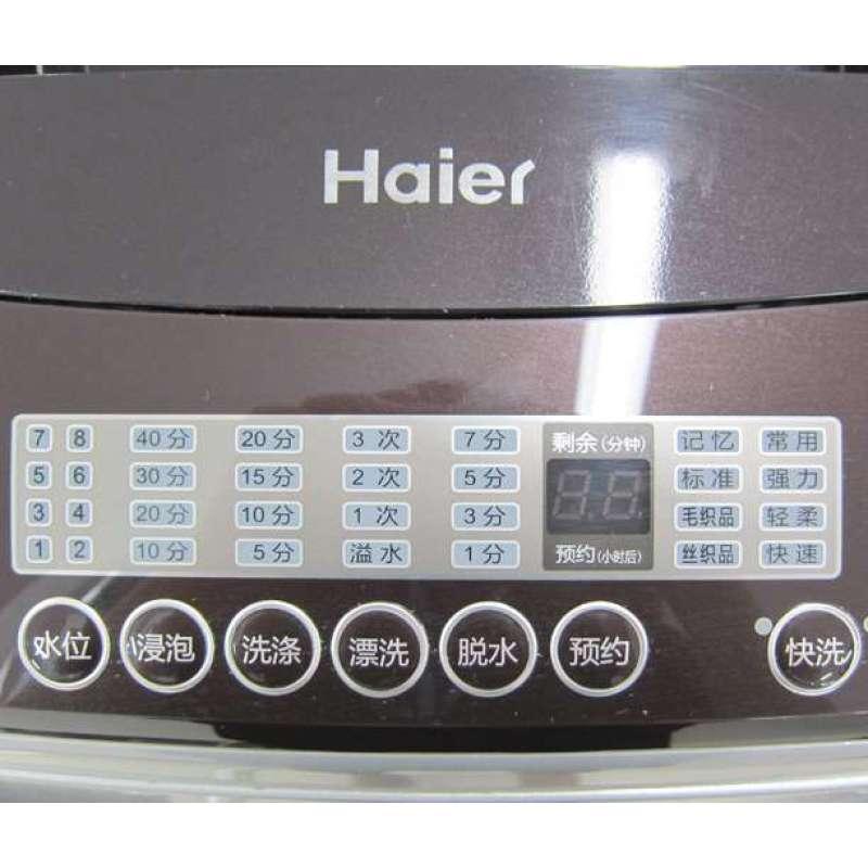 海尔洗衣机xqb60-sp9288