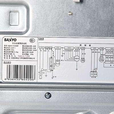 三洋滚筒洗衣机xqg60-f1028bw