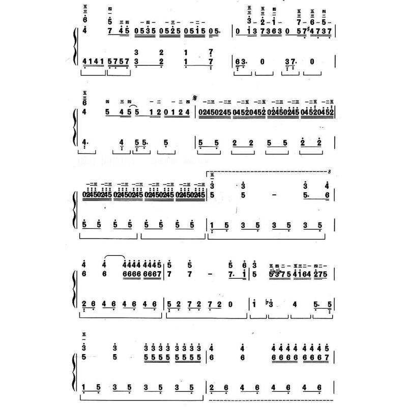 快乐简谱钢琴2【报价,价格