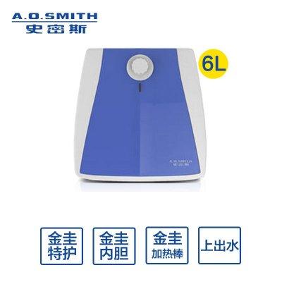 AO史密斯电热水器EWH-6B2