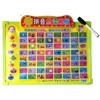 《小白兔童书馆*多功能拼音发声画板》(童趣童