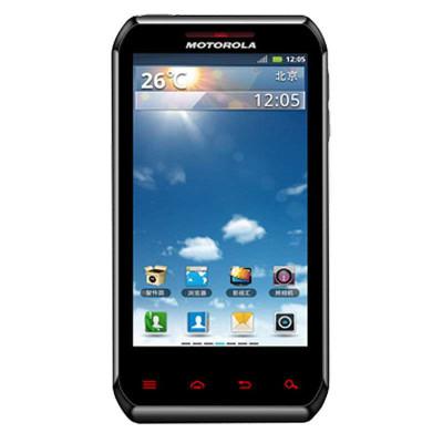 再降100:Motorola 摩托罗拉 XT760 智能手机