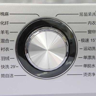 海尔(haier) xqg70-b10266 sn 7公斤 滚筒洗衣机 (商品编号:102548641