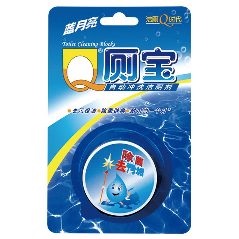 蓝月亮 q厕宝 50g【报价 800
