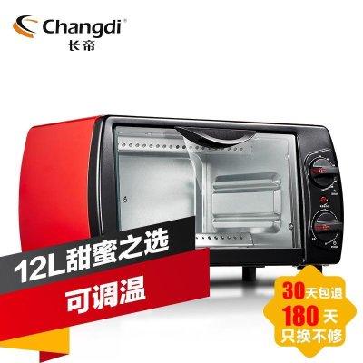长帝TB12 12升家用快捷加热 烧烤电烤箱¥76