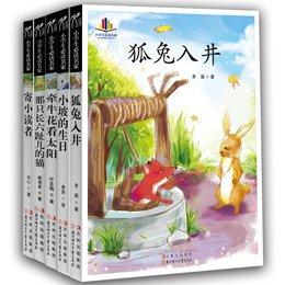《小学生必读名家竹雕6(狐兔入井,牵牛花,长六视频套装机图片