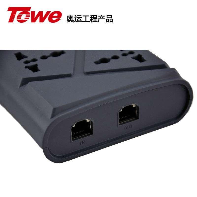 六位网络防雷插座接线板电源器
