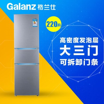 Glanz 格兰仕 BCD-220TS 220L三门冰箱 1299元(双重优惠减110 即1189元)