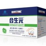 合生元儿童益生菌冲剂1.5克/袋x26袋
