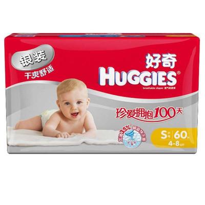 Huggies好奇银装干爽舒适纸尿裤S60片 ¥56