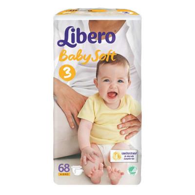 丽贝乐婴儿纸尿裤3号大包装(S)68片