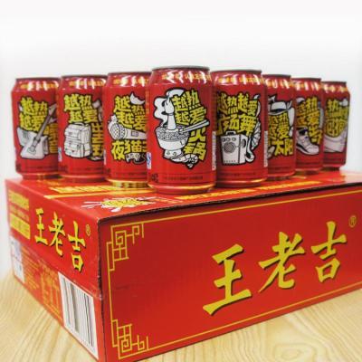 王老吉凉茶310ml装X24罐 ¥59.5 折合2.4元一罐