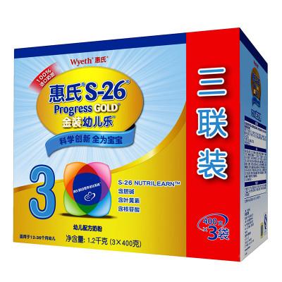 惠氏S-26金装幼儿乐幼儿配方奶粉1.2KG ¥166团购价