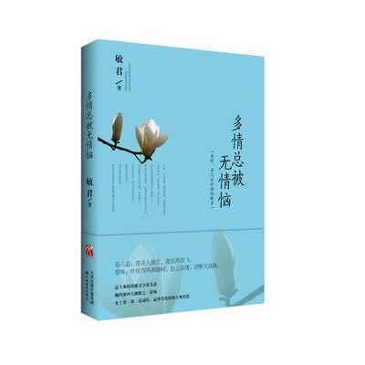 江南风韵五重奏曲谱