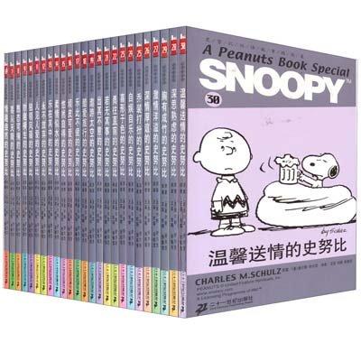 史努比的故事双语漫画(6-30) ¥42.6