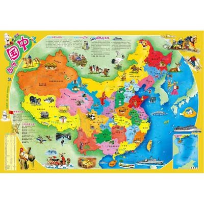 儿童中国地图