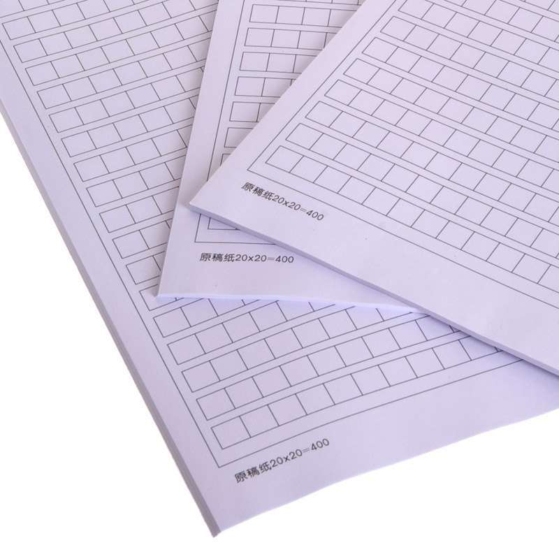 16k普通信纸模板