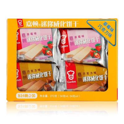 全国可买,嘉顿 迷你威化饼干(草莓味+巧克力味)272g  ¥9.9