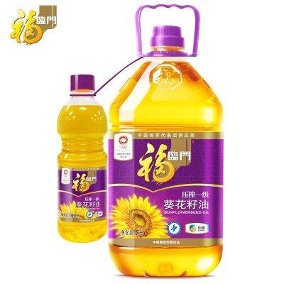 送货到家,福临门 非转基因压榨葵花籽油 5L+900ml  69.9元