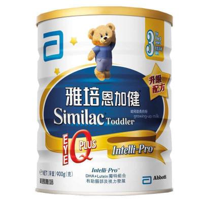 电商港版:雅培恩加健幼儿配方奶粉900g罐装¥148
