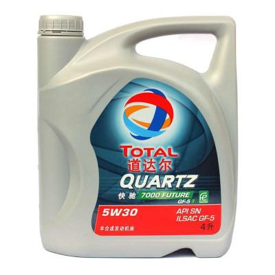 半合成产品:道达尔7000 SN 5W-30 4L润滑油¥175