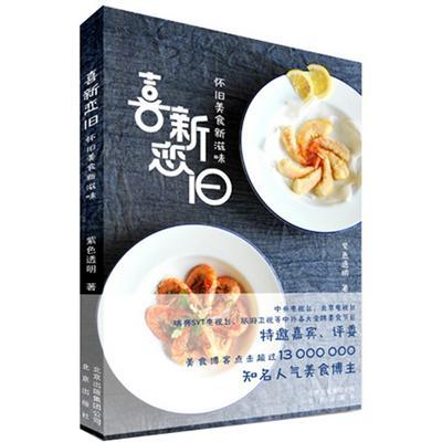 烤薯角 酱油炒饭 xo酱什锦炒饭 葱花饼 手抓饼 素炒饼 老干妈海鲜炒饼