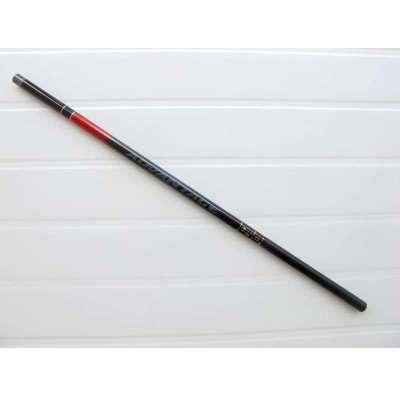 5米超硬溪流竿超轻超细碳素钓鱼竿手竿 (商品编号:104980224)