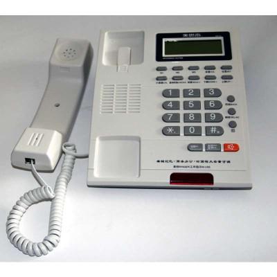 美思奇电话机HCD2968-8012(白色)