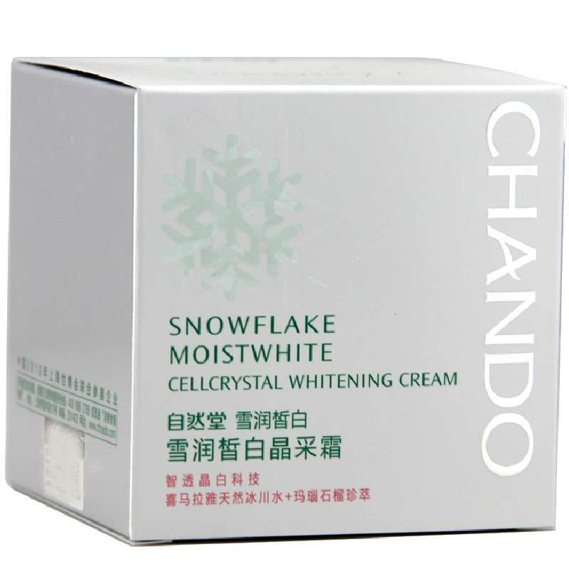 chando自然堂雪润皙白晶采霜50g 面霜