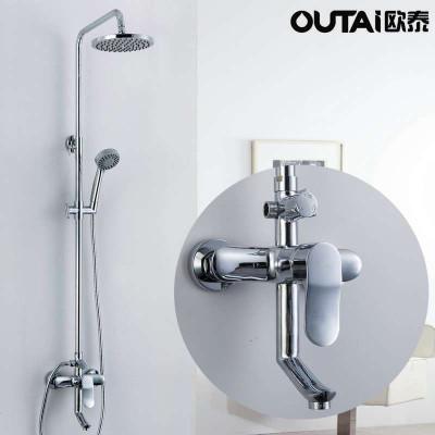 欧泰卫浴 全铜淋浴花洒套装 下出水淋浴器 浴室淋浴柱