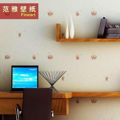 范雅壁纸纯纸壁纸卧室背景墙可爱卡通小熊儿童房墙纸欧雅6a11