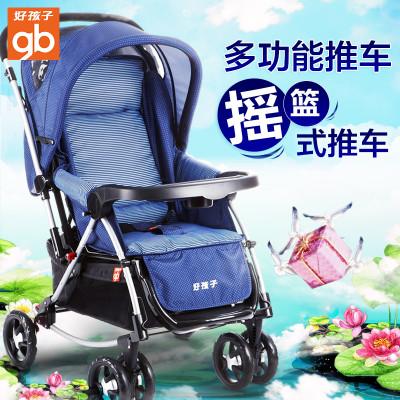 好孩子 Goodbaby 婴儿推车 双向全篷可平躺 蓝色 A513-B-L148