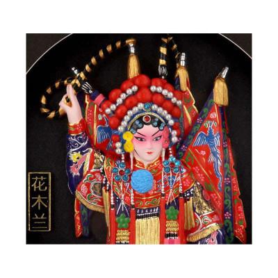 工美 京剧戏曲脸谱花木兰(半身)