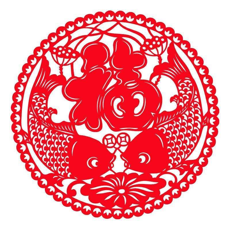 个性一百 福鱼送财ebg1209窗花剪纸玻璃贴纸春节门贴新年吉祥福字装饰