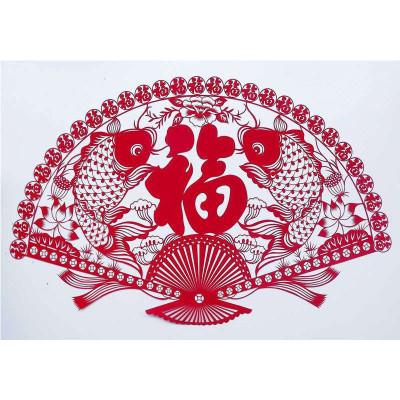 扇子鱼 个性一百新年对联定制招财剪纸荷花时尚窗花西